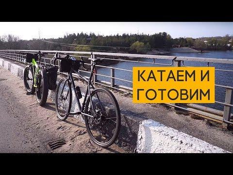 видео: Едем к воде, готовим что-то НЕРЕАЛЬНОЕ, тестируем новую камеру!