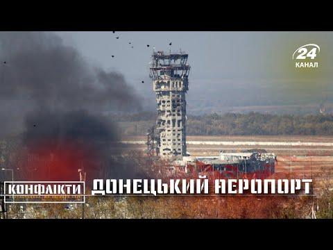 Бої за Донецький