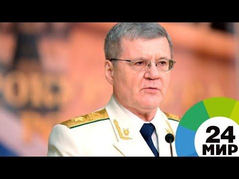 Чайка потребовал разобраться с большими домами дагестанских чиновников - МИР 24