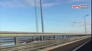 «Грачи» прилетели: Крымский мост охраняют штурмовые самолеты