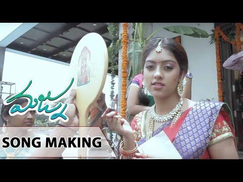 Nani's Majnu Kallu Moosi Song Making ||...