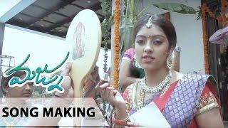 Nani's Majnu Kallu Moosi Song Making || 2016 Latest Movie  || Nani, Anu, Priya Shri || Silver Screen