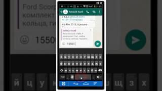 Как использовать цитирование в WhatsApp для ответа на заявки поиска автозапчастей amix24.com(, 2016-10-10T08:10:14.000Z)