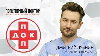 видео Женские болезни. Елена Малышева