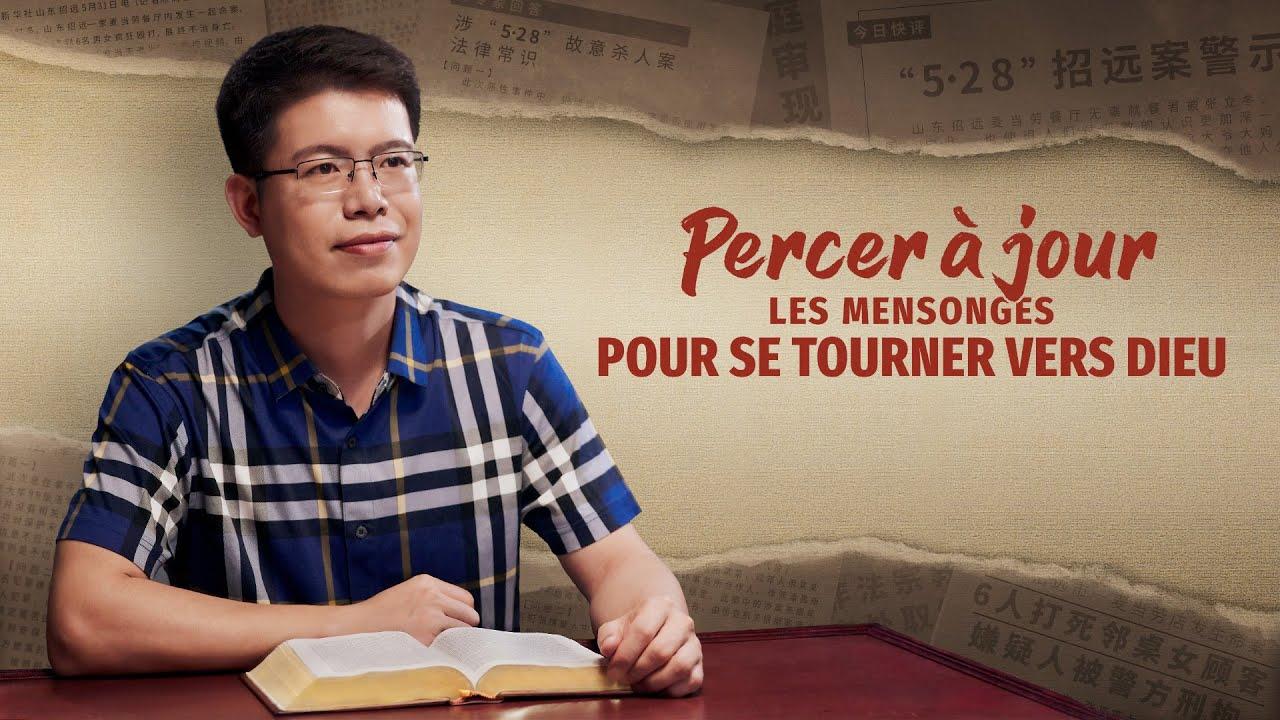 Témoignage chrétien en français 2020 « Percer à jour les mensonges pour se tourner vers Dieu »