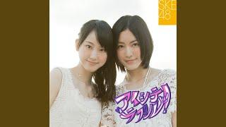 セレクション8(SKE48) - ハレーション