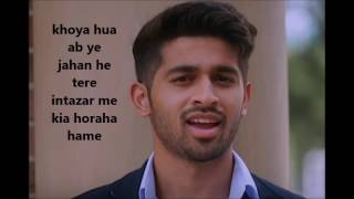 dekhoon tujhe to/ lyrics/ dhoombros