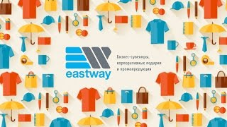Термокружка с полиграфической вставкой(Компания EastWay (Восточный путь) сувениры с Вашим логотипом. Остались вопросы, пишите нам: info@east-way.net наш сайт:..., 2015-04-13T18:47:03.000Z)