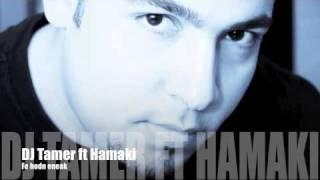 DJ Tamer ft Hamaki - Fe Hodn 3eneek Remix محمد حماقي - في حضن عينيك mp3