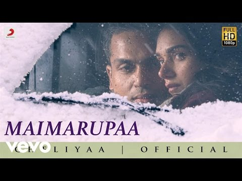 Maimarupaa Song Lyrics From Cheliyaa