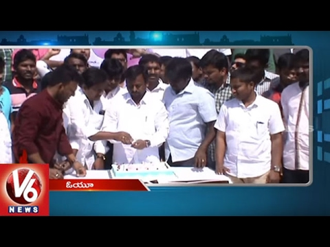 CM KCR Birthday Celebrations | Basaveswara Bhavan | Hyderabad City Roundup | V6 News
