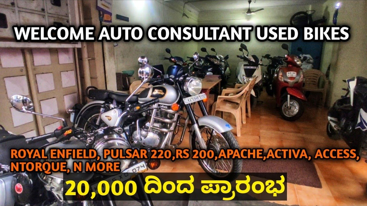 Bikes for sale in mysore bikes for sale in banglore low priceROYAL ENFIELD,PULSAR 220,APACHE, ACTIVA