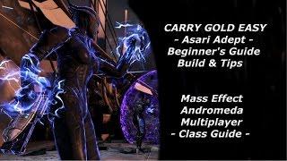 CARRY GOLD EASY - Asari Adept (OP?) Beginner's Build Guide - Mass Effect Andromeda Multiplayer