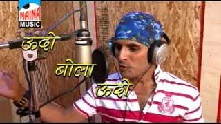 BADAMCHE BADSHALA BADAMCHI RANI - Marathi Koligeet Latest Song 2014 - Amit Fulore.