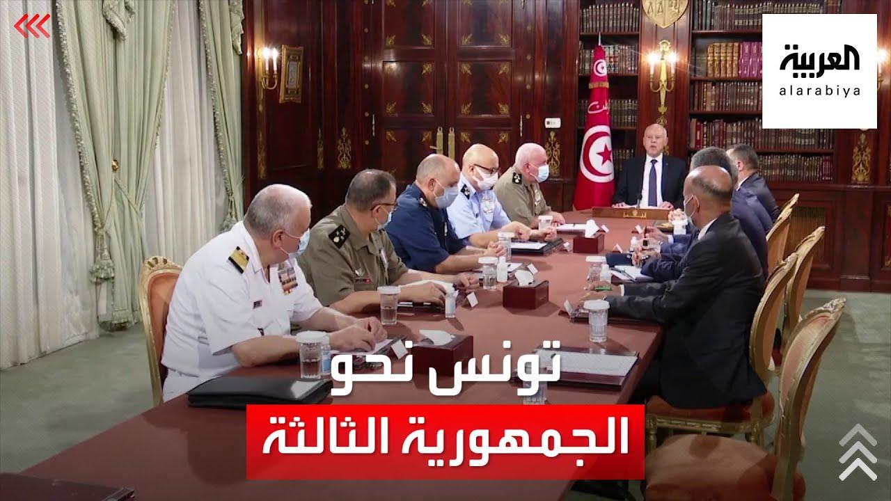 تونس نحو الجمهورية الثالثة.. والنهضة ما زالت تناور