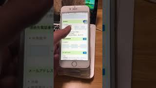 Cách đăng kí INTERNET BANKING cho YUCHO