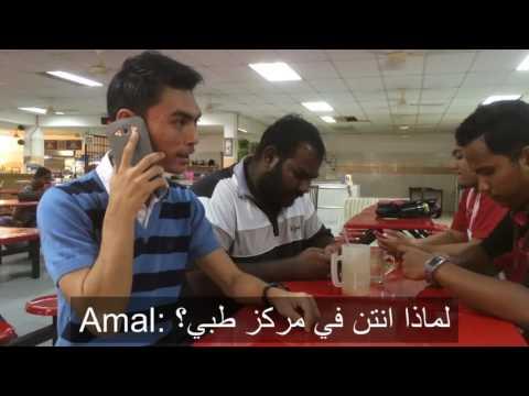 Bahasa Arab: Airport (Seksyen 13)