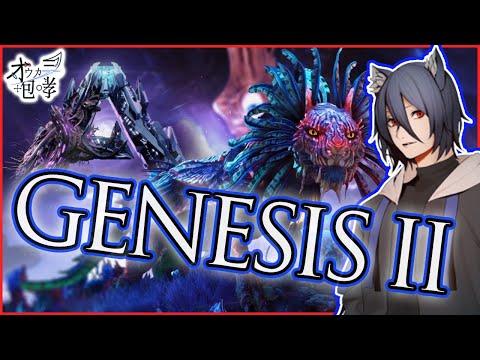 【公式 ARK:Genesis2】ミッションとかのんびり!【PvE】