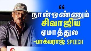 I Dont  Want To Cheat Shivaji Ganeshan Bhagyaraj Speech In Audio Launch   CineFlick