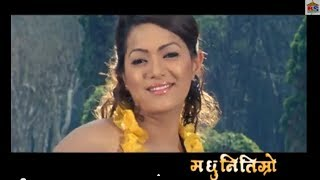 MERO MAAN - Nepali Movie MA CHU NI TIMRO - Saujanya Subba - Roj Rana