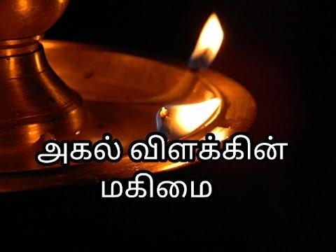 karthigai lamp greatness