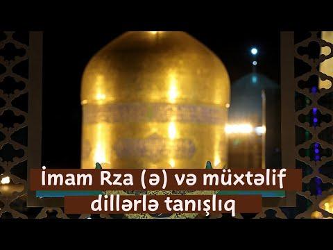 İmam Rza (ə) və müxtəlif dillərlə tanışlıq
