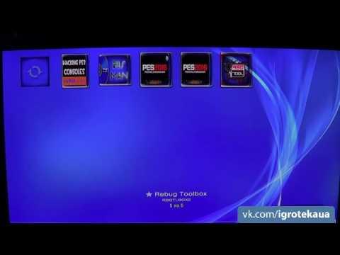 Как скачать и быстро установить быстро игру на PS3