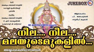 തലമുറകൾ കൈമാറിയ പഴയകാല അയ്യപ്പഗാനങ്ങൾ   Ayyappa Songs Malayalam   Hindu Devotional Audio Songs