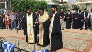 Εκδήλωση για τη Γενοκτονία των Ελλήνων του Πόντου 19/05/2015