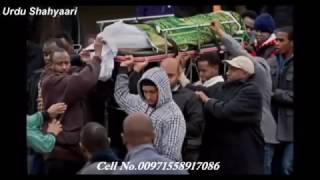 Kya khub likha hai kisi ne Urdu Shayari