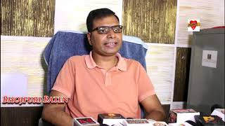 "Interview of JP Star Pictures Banner& 39 s Bhojpuri Movie "" Bhag Khesari Bhag"" Producer Umashankar Prasad"