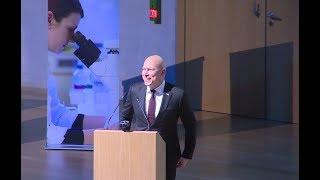 Stéphane Pallage's Welcome speech