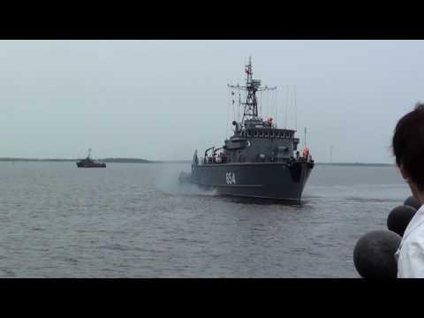 День ВМФ в Архангельске, 30 июля 2017 года