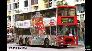 交通 照片 / 影片 (169) Buses in Hong Kong UK American Europe Japan Korea 香港 英國 美國 歐洲日本 韓國 巴士