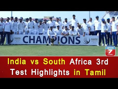 India vs South Africa 3rd Test Highlights in Tamil