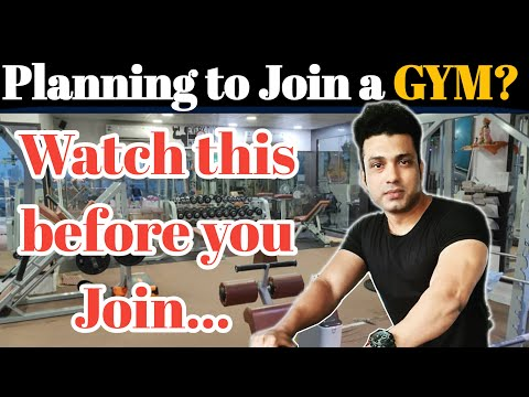 Watch This Before Joining a GYM | 7 Things You Should Know Before Joining a Gym | Hindi