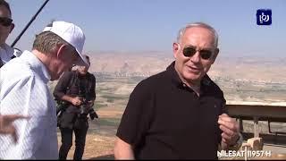 الأردن يحذر من استمرار إجراءات كيان الاحتلال الأحادية - (21-9-2019)
