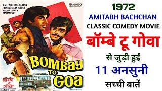 Bombay to Goa 1972 Movie Unknown Facts | Amitabh Bachchan | Shatrughan Sinha | Mehmood | Aruna Irani