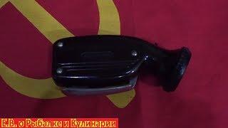 Советский легендарный,карманный фонарь Жучок Б-44.Фонарь электродинамический Б-44,завод ЗИП.