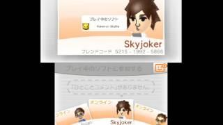 【新大】3DS 登錄 FC 教學影片 (無字幕)