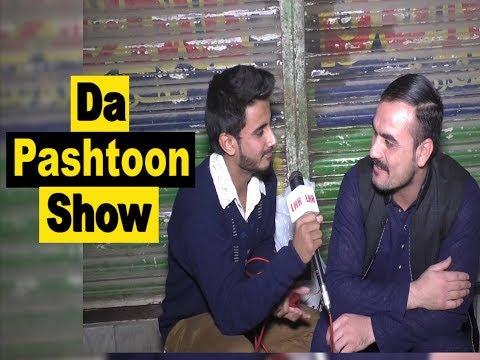 Da Pashtoon Show   Ali Khan Lahore TV   Pakistan   UK   USA  UAE   KSA   AFGHANISTAN