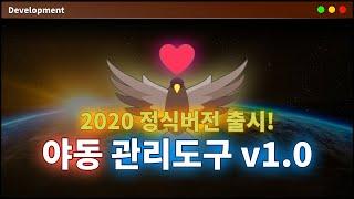 야구동영상 관리 앱 2…
