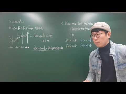 2020학년도 9월 평가원 고3 수학(나)형 30번 해설