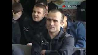 видео Страхование заключенных