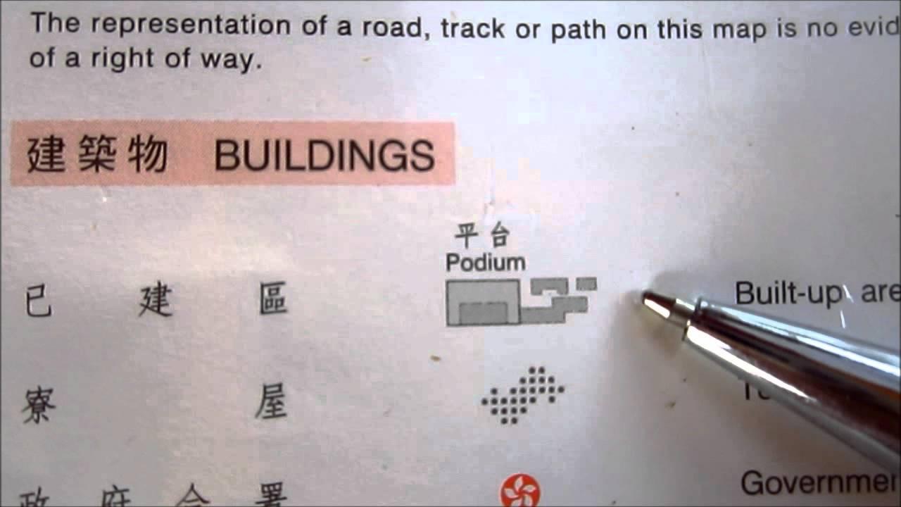 地圖閱讀之圖例 - YouTube