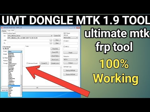 UMT Dongle MTK Tool 1.9 ultimate mtk tool latest update setup