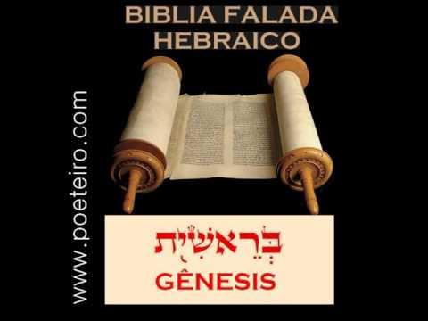 BIBLIA HEBREA (EL TANAJ) EN AUDIO - BERESHIT (GÉNESIS)