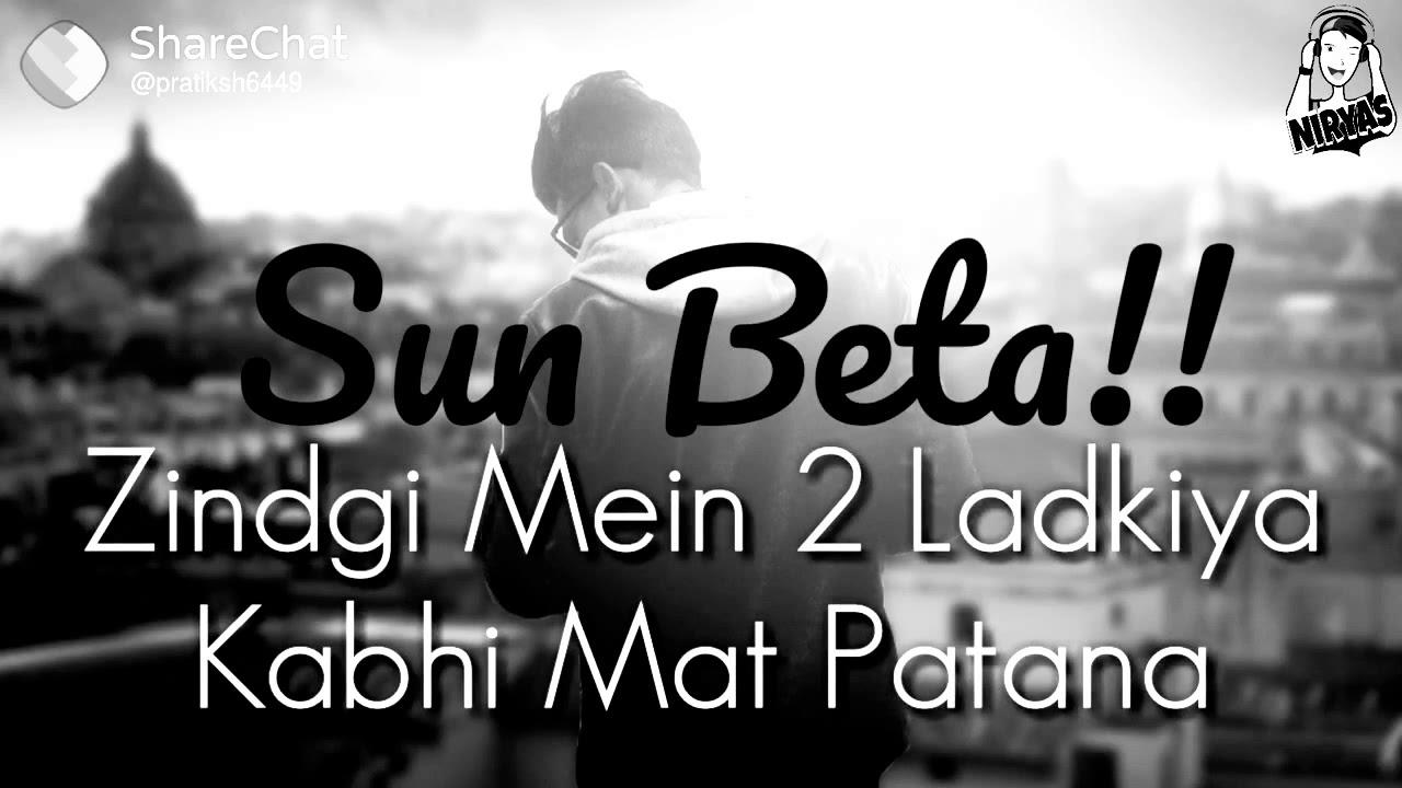 Sun Beta New Whatsapp Status Bollywood Whatsapp Status