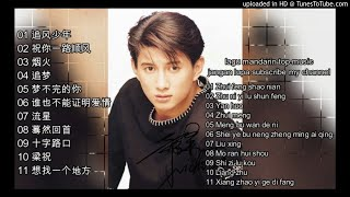 11 lagu mandarin - Wu qi long-吴奇隆-part 1