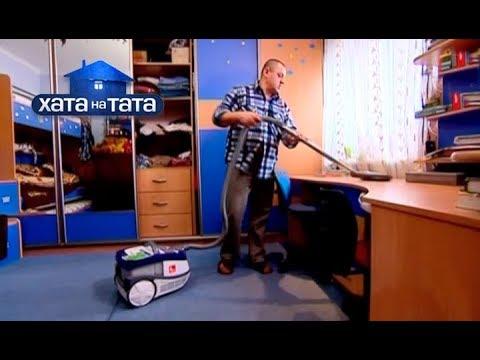 Семья Деркач – Хата на тата - Прикольное видео онлайн